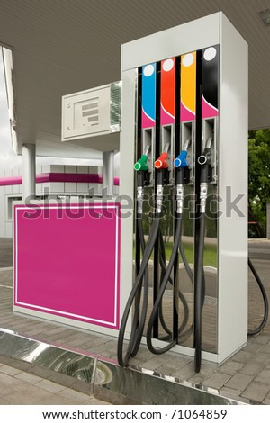 Detail of a petrol pump in a petrol station. - stock photo