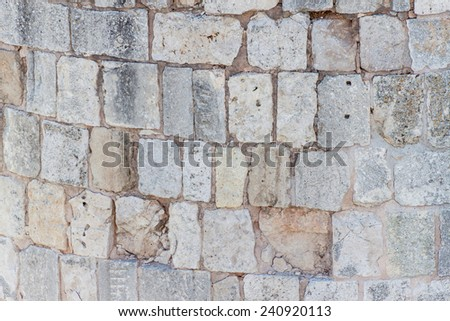 Detail of a stone wall of a castle in Burgos, Spain - stock photo