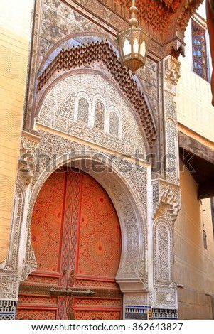 Detail of beautiful Berber gate from the Medina of Fes, Morocco - stock photo