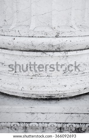 Detail of carved pillar - stock photo