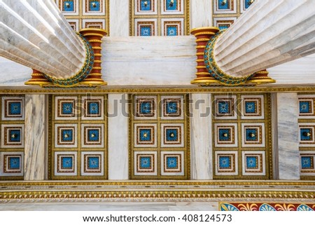 detail of ceiling of the Building of the modern Academy of Athens - stock photo