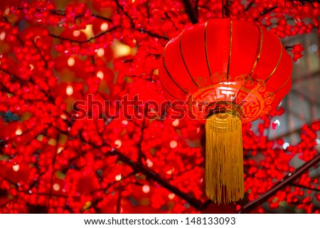 Detail of Chinese New Year laterns hanging on tress - stock photo