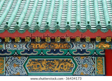 Detail of chinese roof in Hong Kong - stock photo