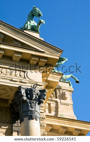 Detail of facade, bath Szechenyi in Budapest, Hungary - stock photo