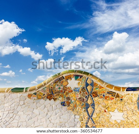 detail of famous colorful bench of park Guell, Barcelona, Spain - stock photo