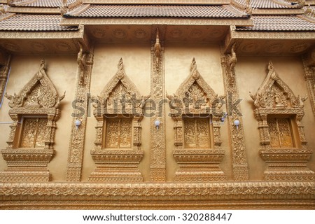 Detail of Golden temple - stock photo