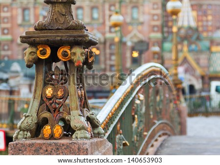 Detail of Malo-Koniushennyi bridge in Saint Petersburg. Russia - stock photo