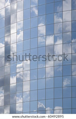 Detail of modern office buildings in New York - stock photo
