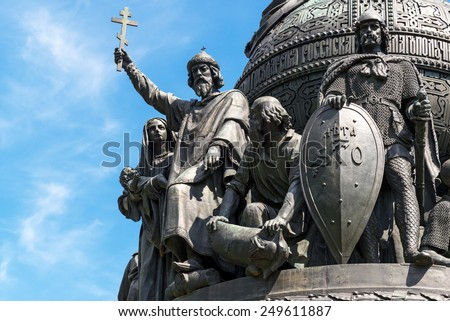 Detail of Monument to the Millennium of Russia in Veliky Novgorod (Novgorod the Great), Russia  - stock photo