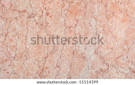 Detail of polished marble - wall - stock photo