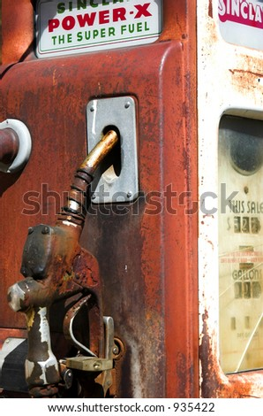 detail of rusted gas pump - stock photo
