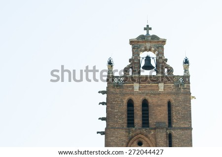 Detail of Saint Etienne Cathedral in Tolouse (France) - stock photo