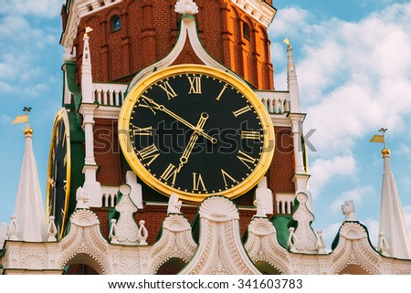 Detail of Spasskaya Tower of Kremlin on Red Square in Moscow, Russia - stock photo