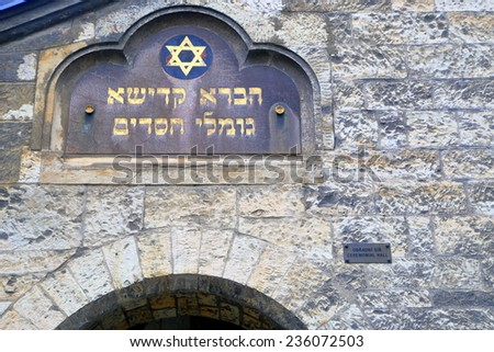 Detail of the building of Ceremonial Hall from the old Jewish Quarter (Josefov), Prague , Czech Republic - stock photo