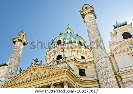 Detail of the Dome and pillars in St. Charles Church in Vienna. - stock photo