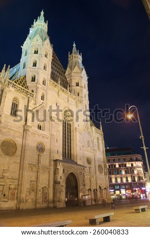 detail of the front part of stephens cathedral in austrian capital wien. - stock photo