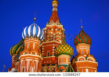 Detail of the most famous cathedral in Moscow and Red Square, St. Basil's Cathedral. Detalle de la catedral mas conocida de Moscu y la Plaza Roja a mts del Kremlin, la Catedral de San Basilio. - stock photo