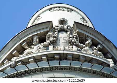 Detail of the old building - stock photo