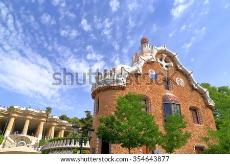 Detail of the Park Guell buildings in the center of Barcelona, Catalonia, Spain - stock photo