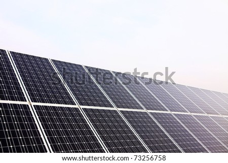 Detail of the Solar Power Station in the Nature - stock photo