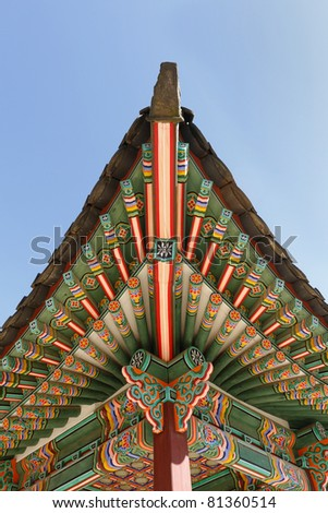 Detail of traditional roof at Changdeok Palace in Seoul, South Korea - stock photo