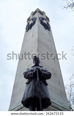 Detail of WW1 memorial in Euston Station, in London. The monument was erected in memory of the Northwestern Railway Company members who died at the war. - stock photo