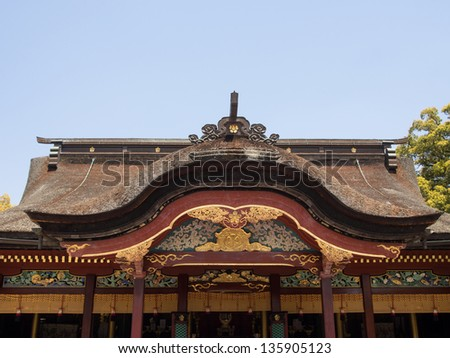 Detail on Japanese shrine roof in Kyushu, Dazaifu Tenmangu - stock photo
