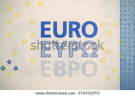 Detailed close up of a twenty Euro banknote, Vintage filtered style  - stock photo