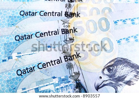 Details from the 2007 issue of Qatar's high-value QR500 (worth about $140) banknote. - stock photo