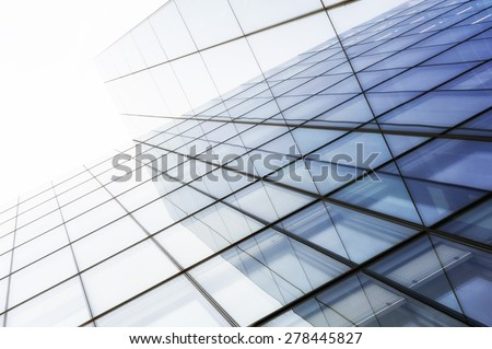 Details of a glasses skyscraper in London - stock photo