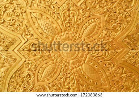 Details of highly decorated Golden Global  Vipassana Pagoda Center in Mumbai - stock photo