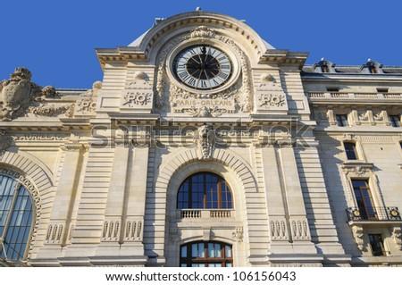 Details of Paris buildings, France - stock photo