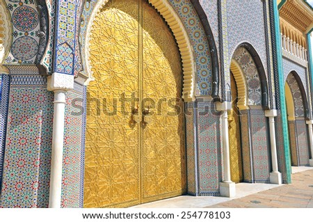 Details of Royal palace, Fes, Morocco - stock photo