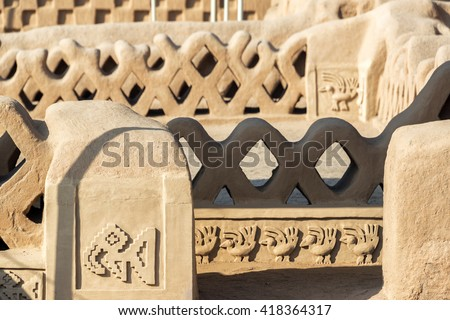 Details of the stunning adobe architecture in Chan Chan in Trujillo, Peru - stock photo