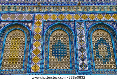 Details on the Dome of the rock in the old city of jerusalem , Israel - stock photo