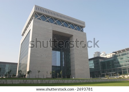 DIFC - The Gate - stock photo