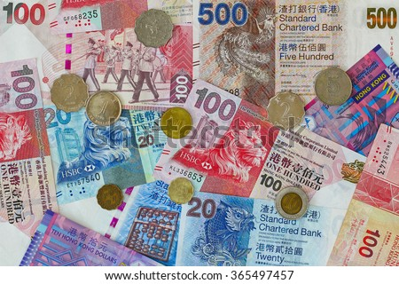 Different Hong Kong Currency money, a set of Dollar banknotes and coins - stock photo