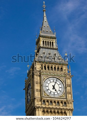 different state flags in front of  House of parliament in London UK - stock photo