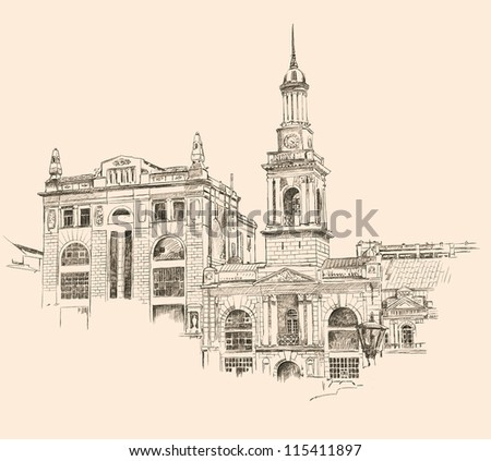 Images Similar To ID 76403404 Famous Buildings Famous Cities