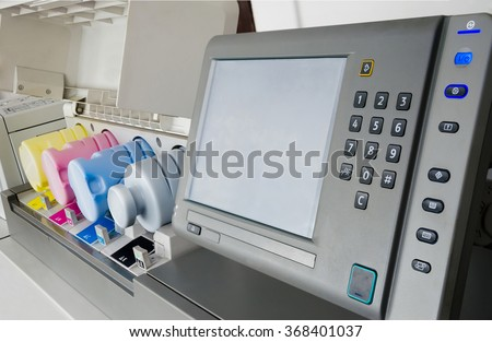 Digital print machine detail and cartridges - stock photo