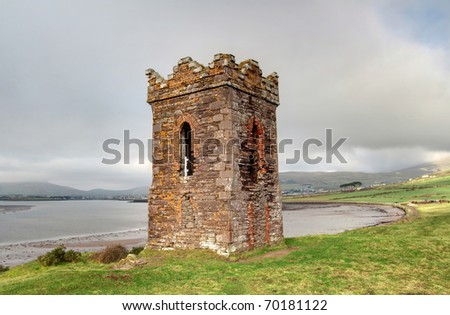 Dingle Tower - stock photo