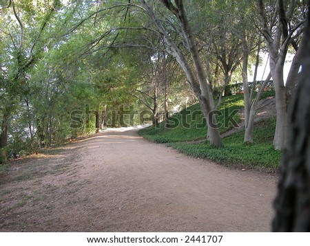 dirt road on Austin town lake - stock photo