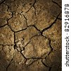 disaster of dry and cracked ground background - stock photo