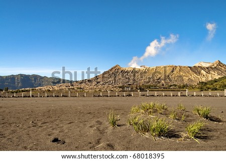 Distant view of Bromo Volcano in Indonesia - stock photo