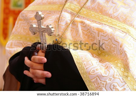 divine worship - stock photo