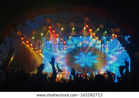DNEPROPETROVSK, UKRAINE - JULY 13: Main stage music festival THE BEST CITY.UA during the performance of the rock group LENINGRAD on July 13, 2013 in Dnepropetrovsk, Ukraine - stock photo