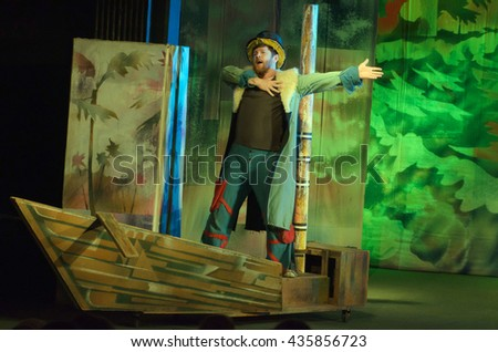 DNIPRO, UKRAINE - JUNE  11, 2016: Jolly Roger performed by members of the Dnipropetrovsk Youth Theatre Small Stage. - stock photo