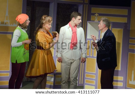 DNIPROPETROVSK, UKRAINE - APRIL  29, 2016: Oscar performed by members of the Dnipropetrovsk Youth Theatre Small Stage. - stock photo