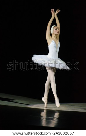 DNIPROPETROVSK, UKRAINE - DECEMBER 26: Famous dancer Maria Lolenko performs SWAN at State Opera and Ballet Theatre on December 26, 2014 in Dnipropetrovsk, Ukraine - stock photo
