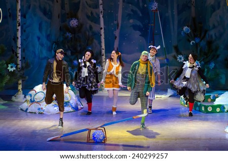 DNIPROPETROVSK, UKRAINE - DECEMBER 28: Members of the Dnipropetrovsk Municipal Youth Theatre VERIM perform CHRISTMAS TALE on December 28, 2014 in Dnipropetrovsk, Ukraine - stock photo